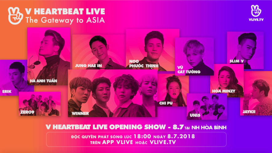 V HEARTBEAT OPENING SHOW TEASER