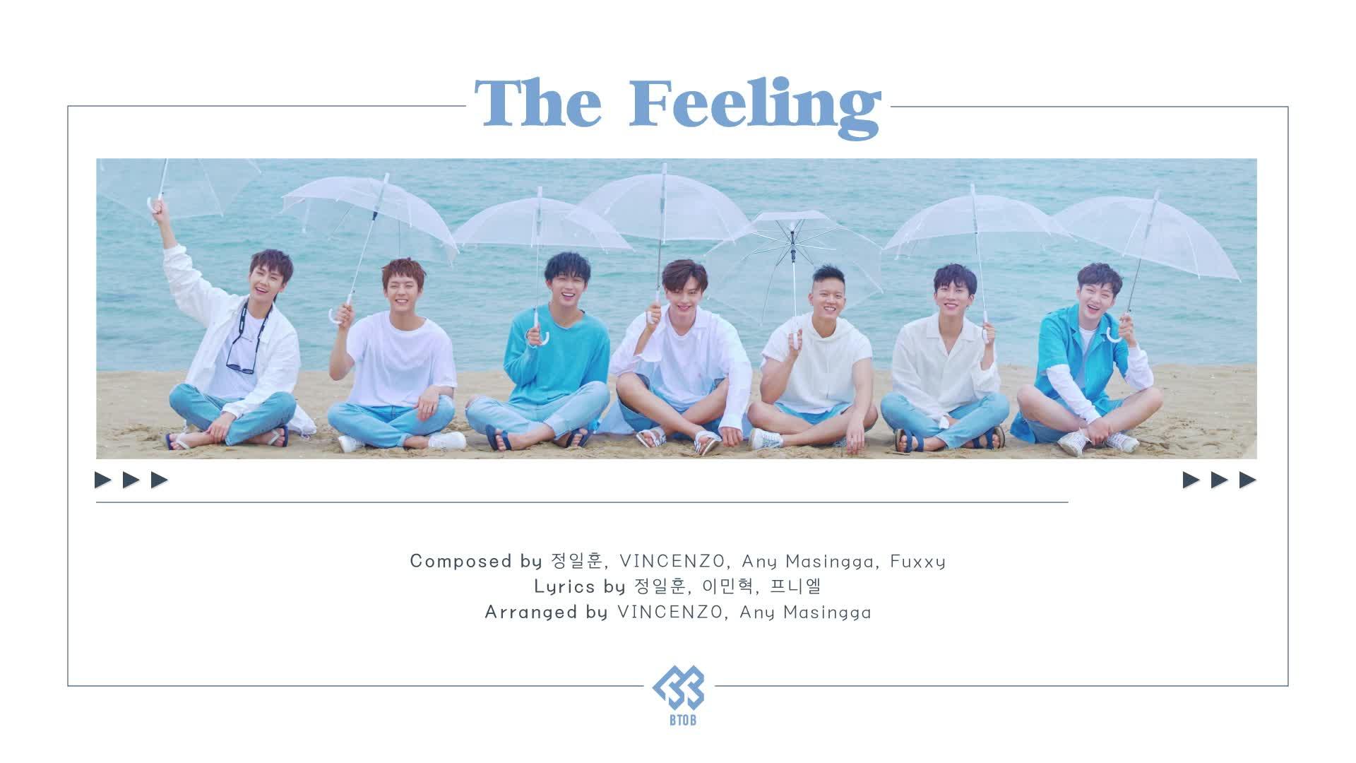 비투비 - 'The Feeling' AUDIO TEASER