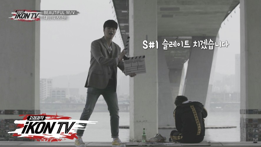 iKON - '자체제작 iKON TV' EP.8-3