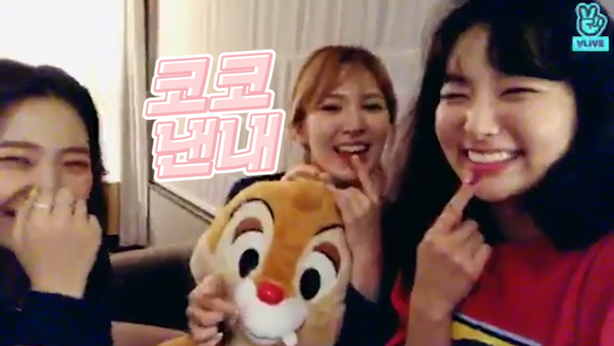 [Red Velvet] 💛💙💜: 러비들 코코낸내(코냄새 아님)🌙 (Seulgi&Wendy&Yeri eating night snacks)