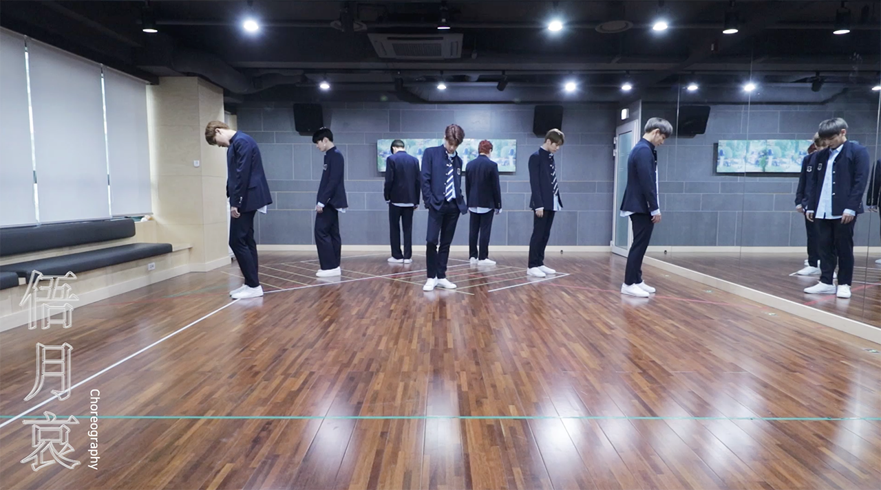 VICTON 오월애 안무영상 (Choreography) 교복 Ver.