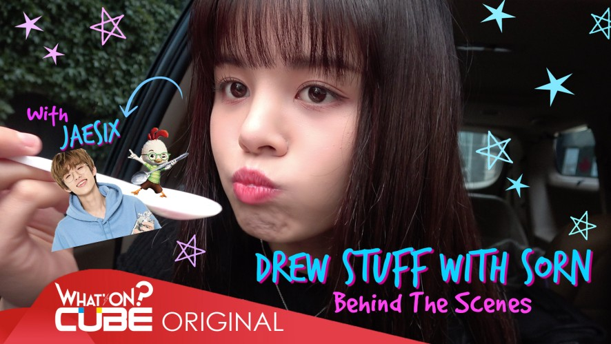 "SORN - ""PRODUSORN Diary"" 005 : 'DREW STUFF WITH SORN' 