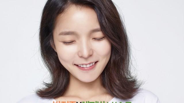 박진주 X 해피빈 릴레이 프로젝트