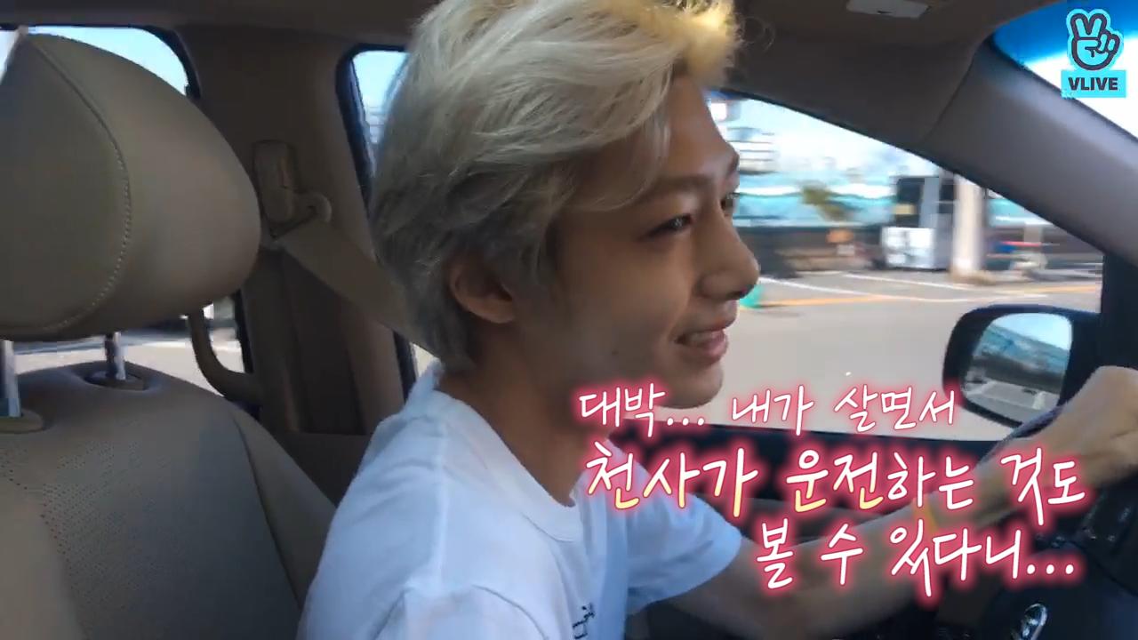 [MONSTA X] 대박.. 내가 살면서 천사가 운전하는 것도 볼 수 있다니... (Hyungwon's driving with Kihyun)