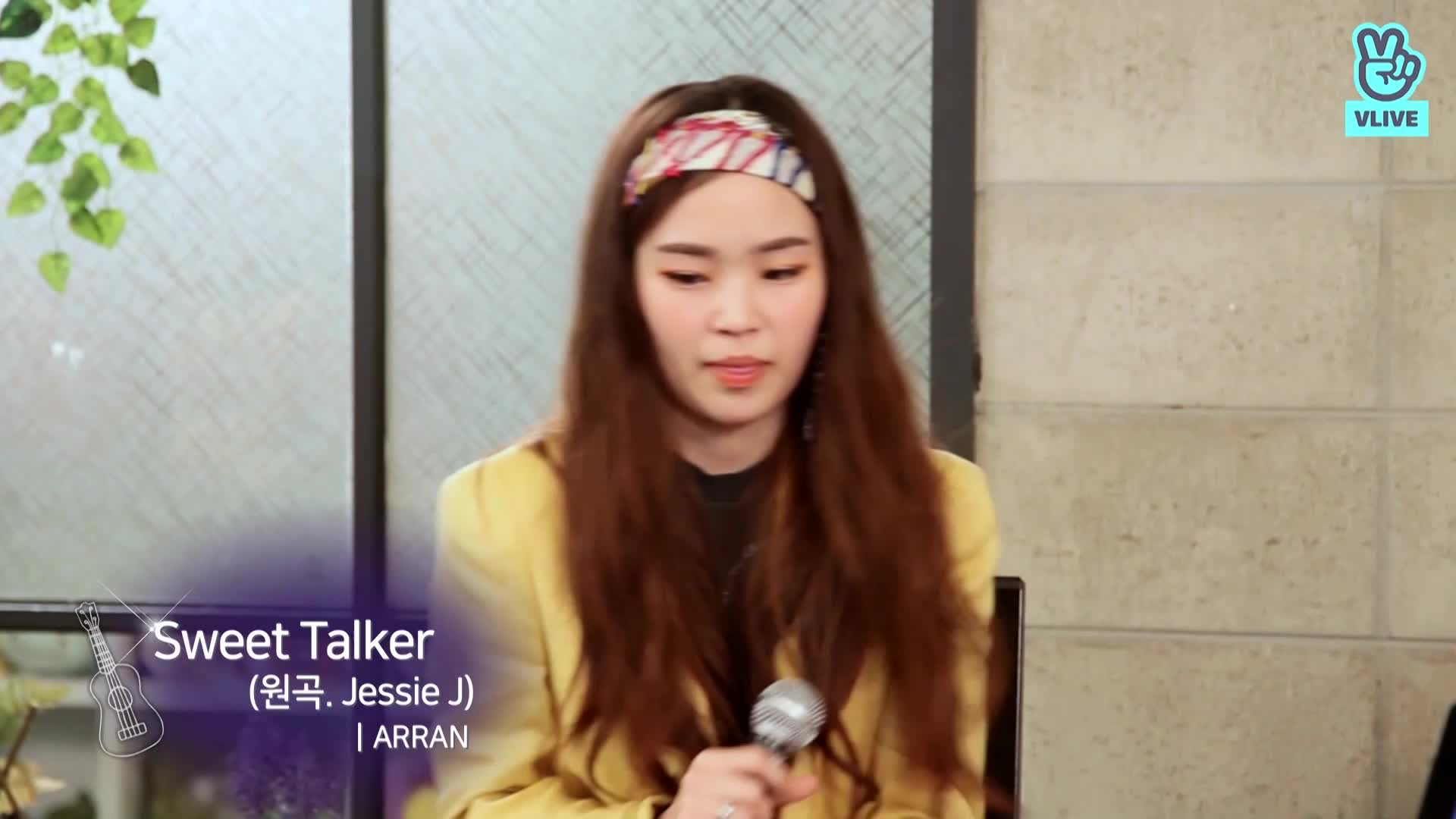 [TWICE 5분 라디오] EP03. 라커(Locker) '애런(ARRAN)'을 소개합니다!