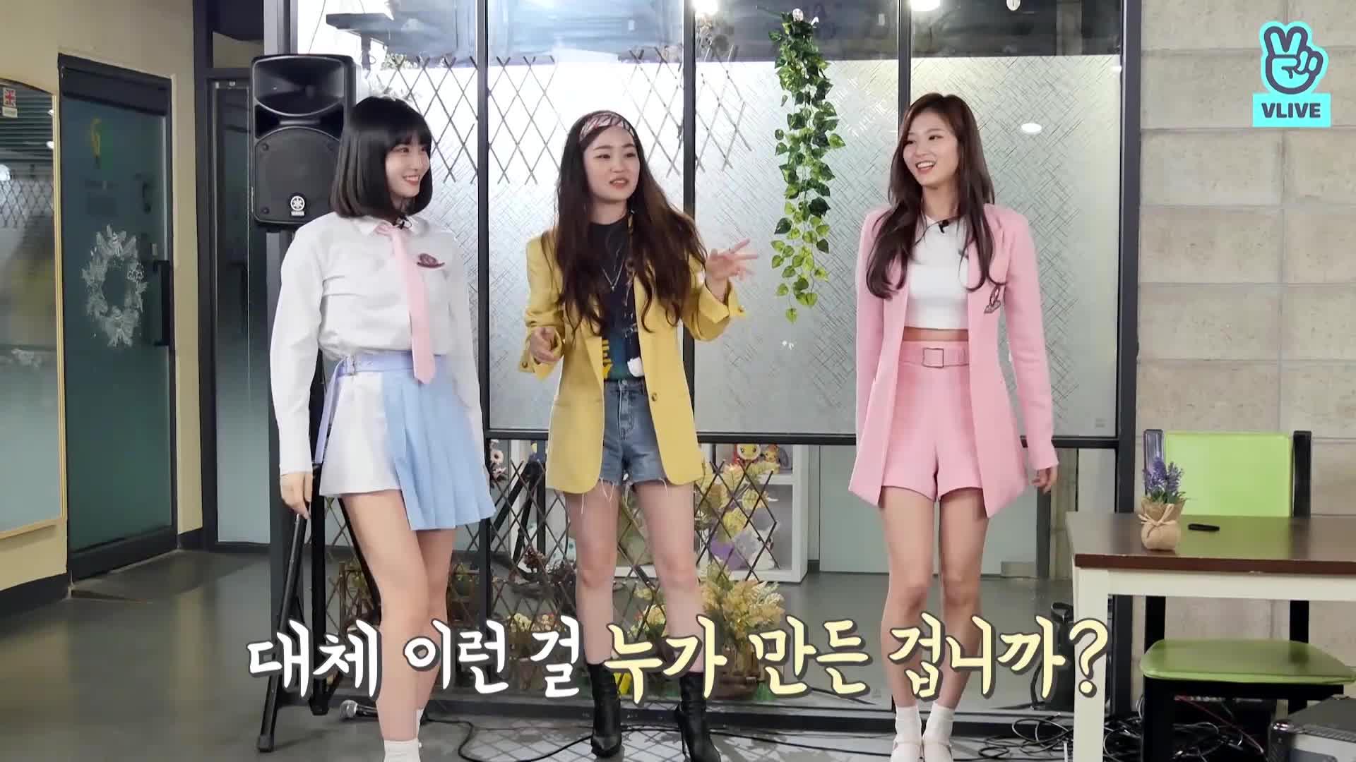 [TWICE 5분 라디오] EP05. 애런(ARRAN) 매력 탐구!