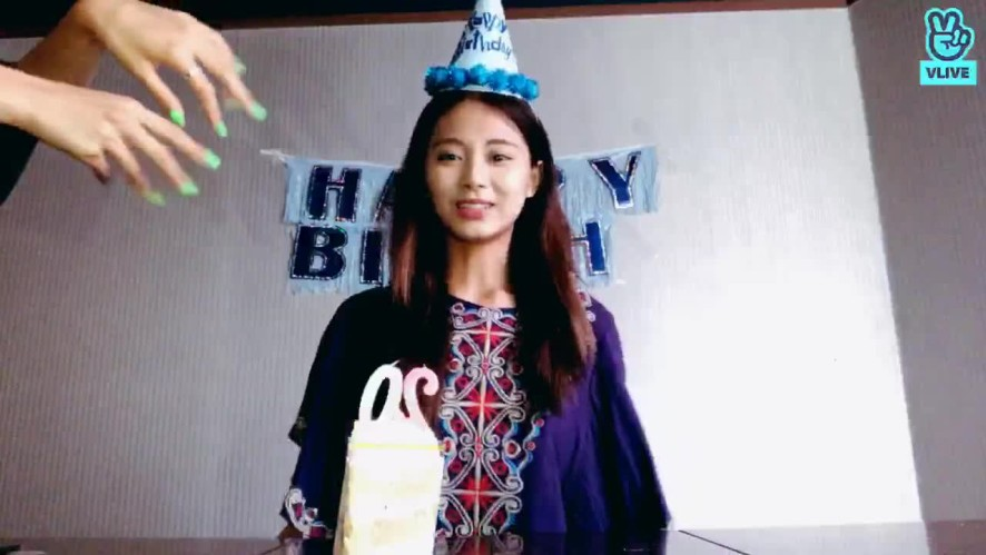 Happy Birthday TZUYU