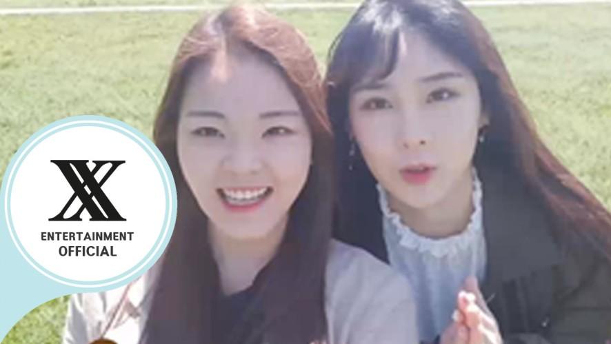 [selfcam] ㄷㅈㅎㅇ challenge_5 오프닝 비하인드 컷