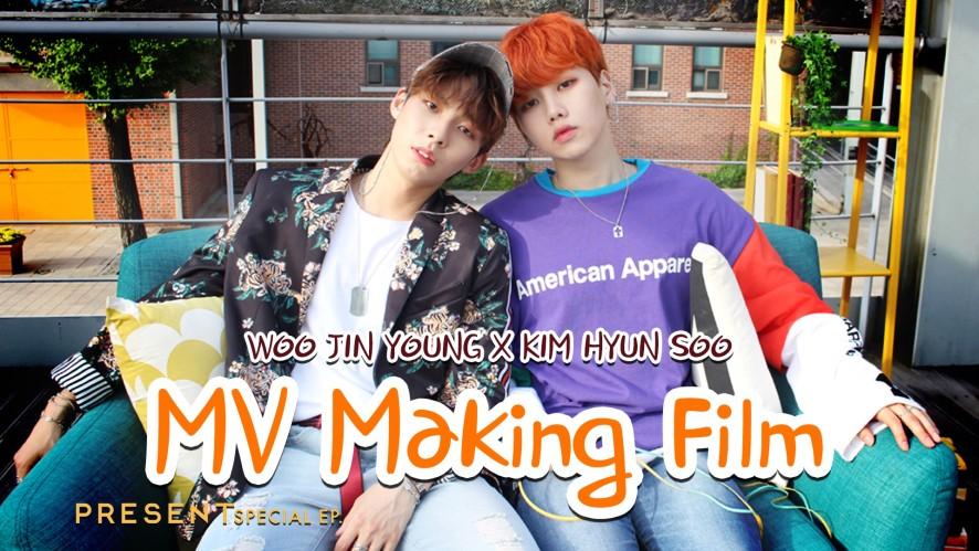 [HNB] 우진영, 김현수 '설레고 난리 (Falling in love)' MV Making Film