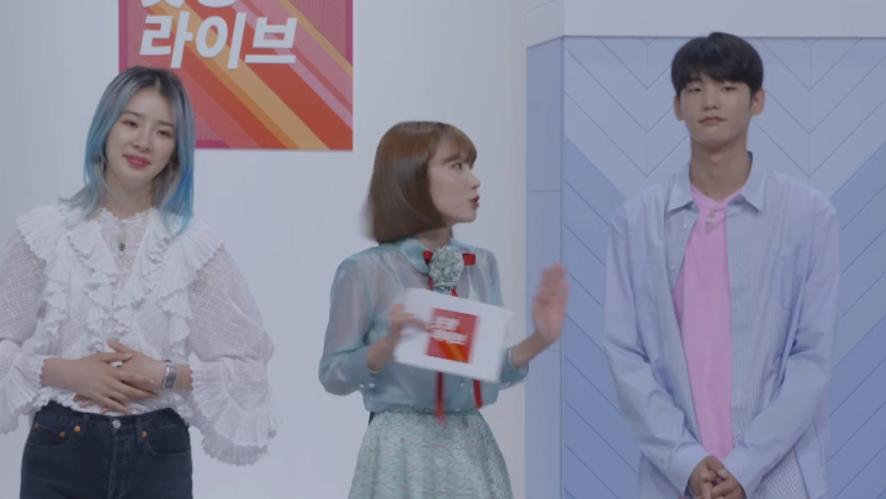 [FULL] CLOSET LIVE X IRENE, LEEHEESOO, JISOOK - 옷장 라이브 X 아이린, 이희수 with 지숙