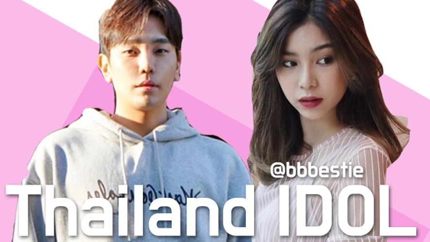 IDOL cover makeup in Thailand / 태국 크리에이터와 메이크업하기!