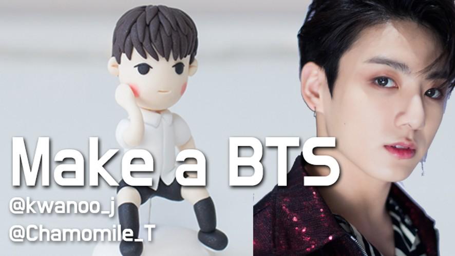 Make a BTS! / K-pop 아이돌 캐릭터 피규어 만들기!