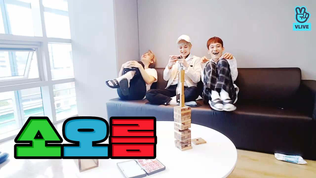 [EXO] 젠가나라 다람지들의 호롤롤롤로 젠가게임🏛 (EXO-CBX's Jengagame)