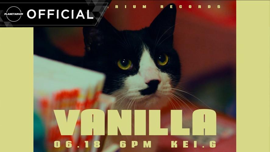 케이지(Kei.G) - Vanilla TEASER