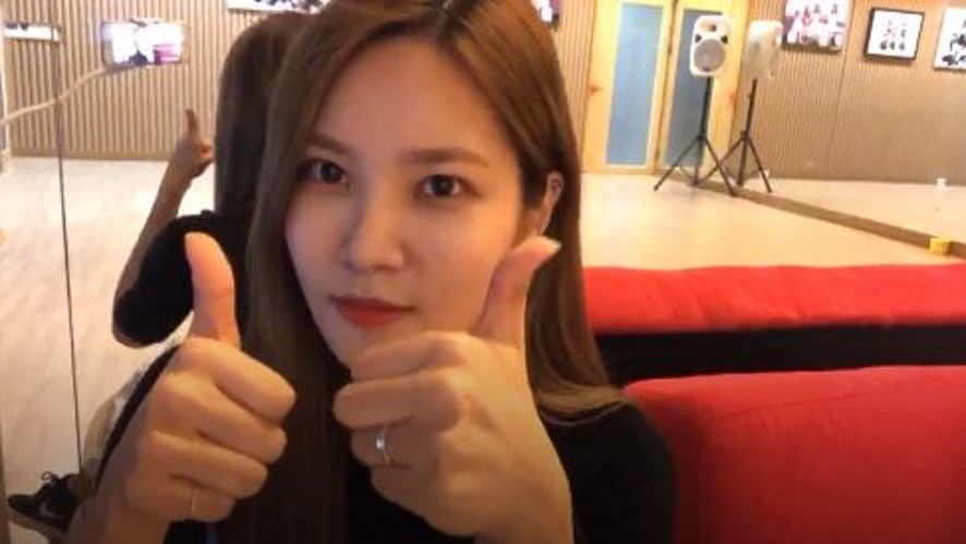 베리굿(Berrygood) - 율와떠율