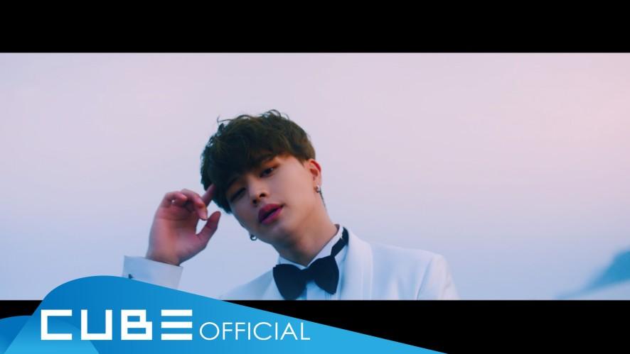 비투비 - '너 없인 안 된다' Official Music Video