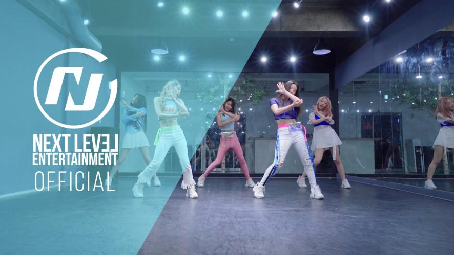 걸카인드(GIRLKIND) - S.O.R.R.Y 댄스 연습영상