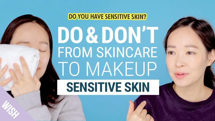 5 Basic Skincare Rules for Sensitive Skin   Do & Don't