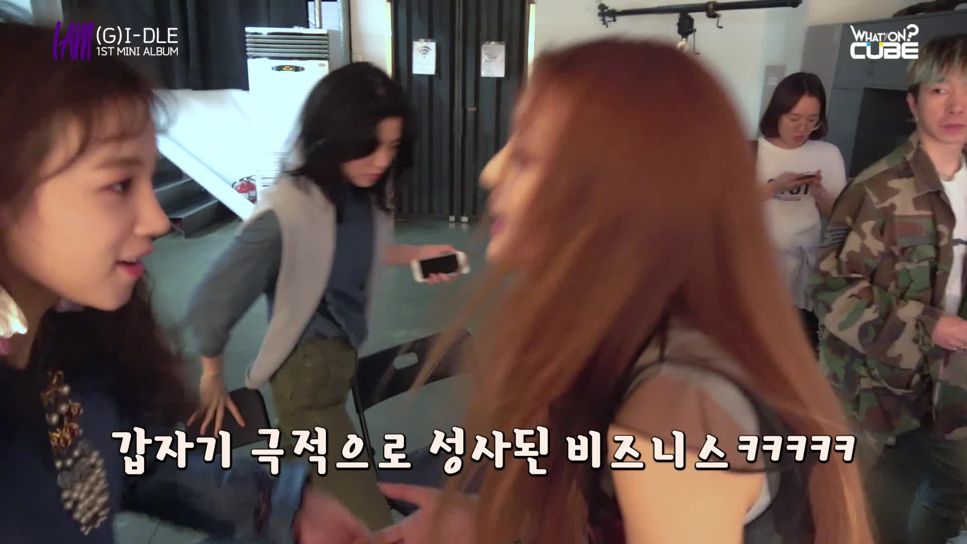 (여자)아이들 - I-TALK #7 : '1st Look' 첫 화보 현장 비하인드