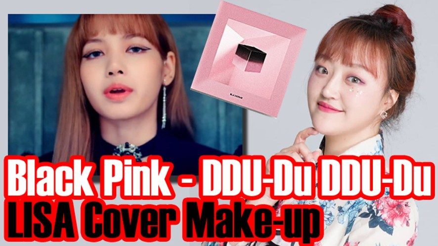 V Live Amourㅣ아무르 Black Pink Ddu Du Ddu Du Lisa Cover Makeup