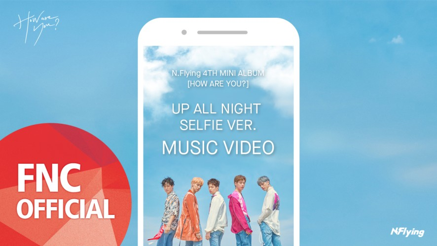 N.Flying (엔플라잉) – UP ALL NIGHT SELFIE VER.