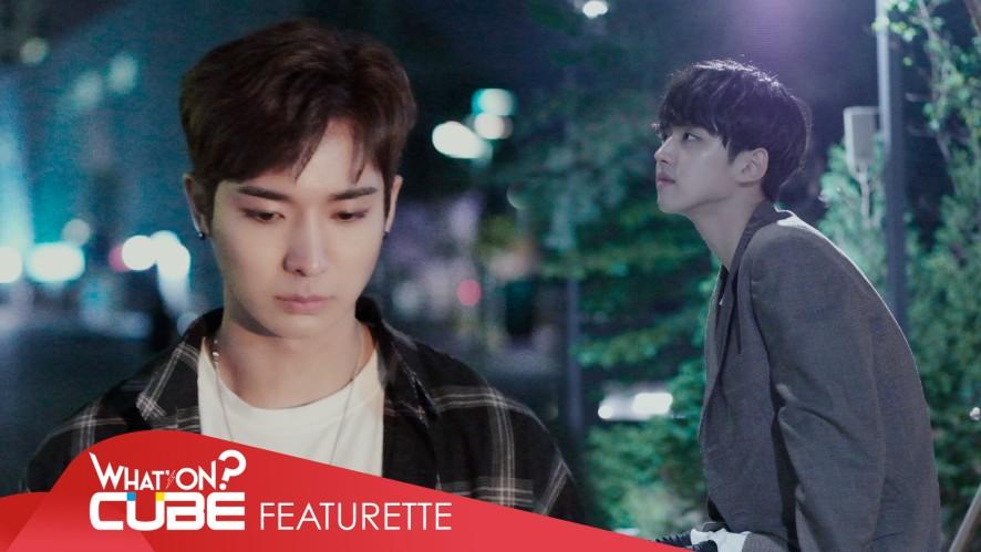 홍석 & 유토 - '離さないでよ / SoulJa (feat. 青山テルマ)' (Cover)