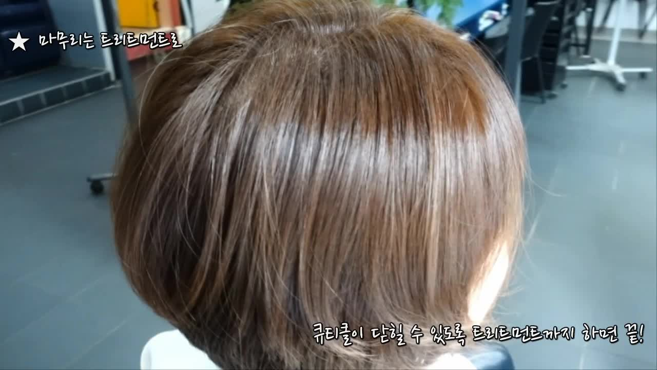 [1분팁] 머릿결좋아지는법 홈케어로 가능해