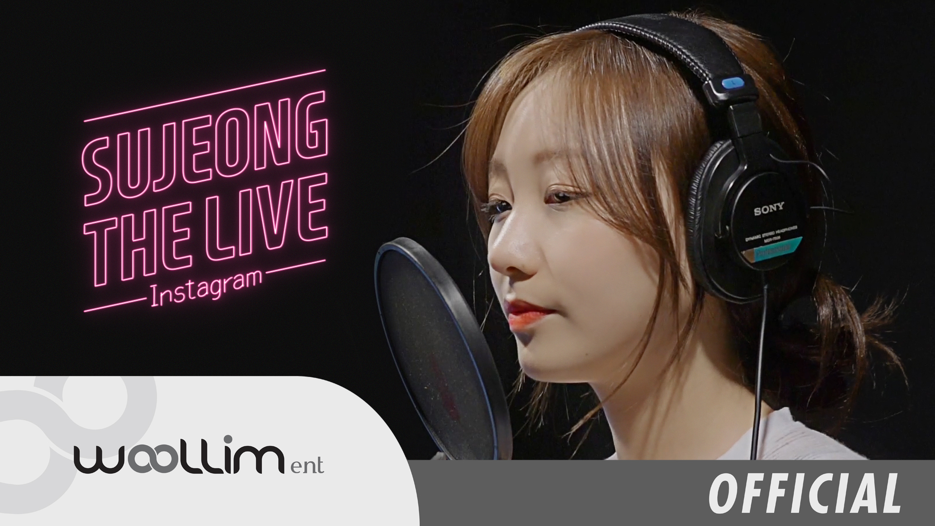 러블리즈(Lovelyz) SUJEONG THE LIVE '딘-Instagram'