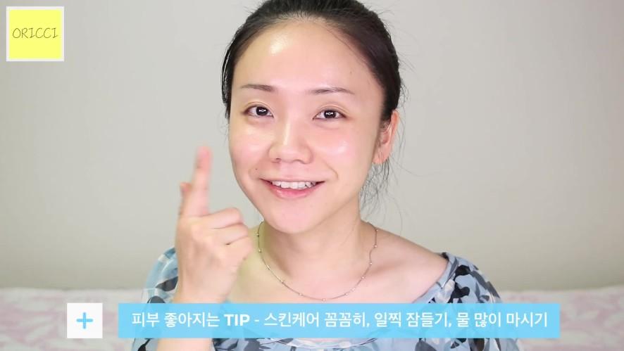 [1분팁] 피부 좋아지는 법 How to make your skin better