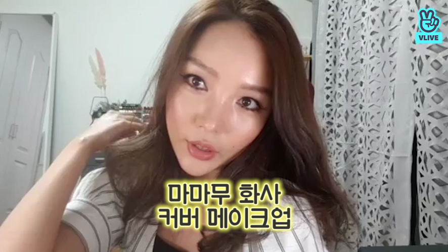 [V PICK! HOW TO in V] 마마무 화사 커버 메이크업 (HOW TO DO MAMAMOO Hwasa makeup)