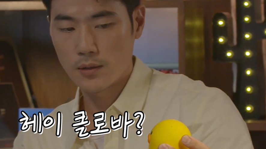 [KIM KANG WOO] 귀여운 프렌즈와 더 귀여운 깡디 보세요!!!!!!(쩌렁쩌렁) (Kangwoo speaking with Clova friends)