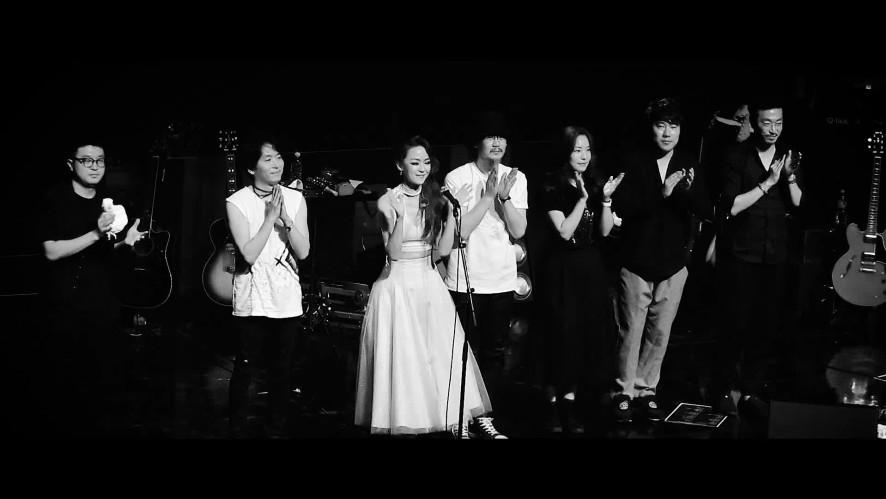 자우림(JAURIM) - XOXO M/V