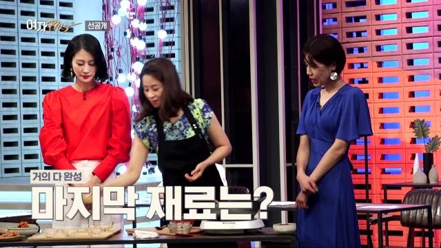 [7회 선공개] 헬스키친의 모든것?! 에그리테인먼트부터 여플만의 특별 레시피까지!
