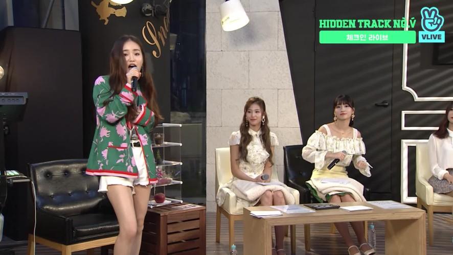 [Check-in Live] 애런(ARRAN) - Sweety