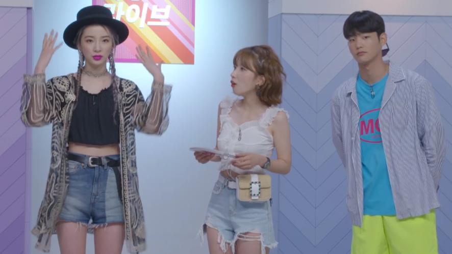 [Full] 옷장 라이브 X 아이린, 이희수, 지숙 - 페스티벌룩편 (Closet Live X Irene, LeeHeesoo, JiSook - Festival Styling)