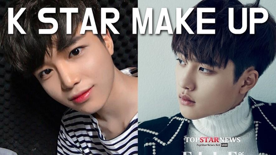 K pop STAR - make up / 아이돌 메이크업 따라하기!