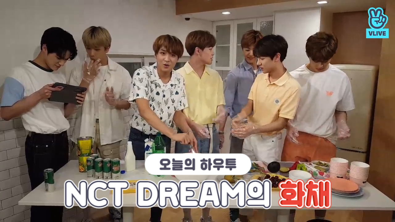 [V PICK! HOW TO in V] 엔시티 드림의 화채 (HOW TO COOK NCT DREAM's Fruit Salad)