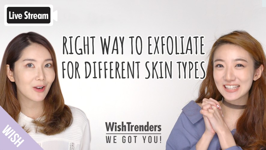 Are You Exfoliating The Right Way for Your Skin Type? | All About Exfoliation