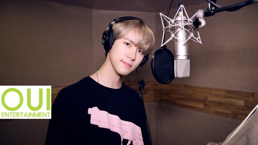 Kim Dong Han(김동한) - 'SUNSET' RECORDING BEHIND