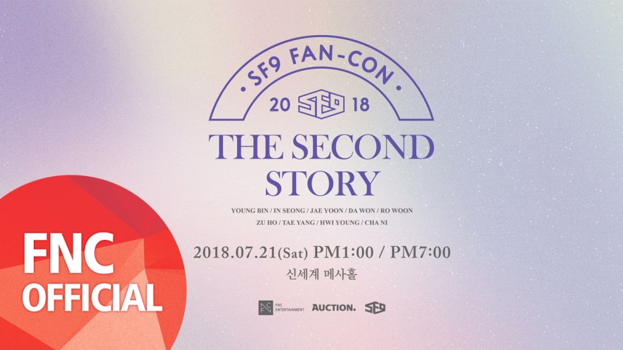 2018 SF9 FAN-CON [THE SECOND STORY] SPOT