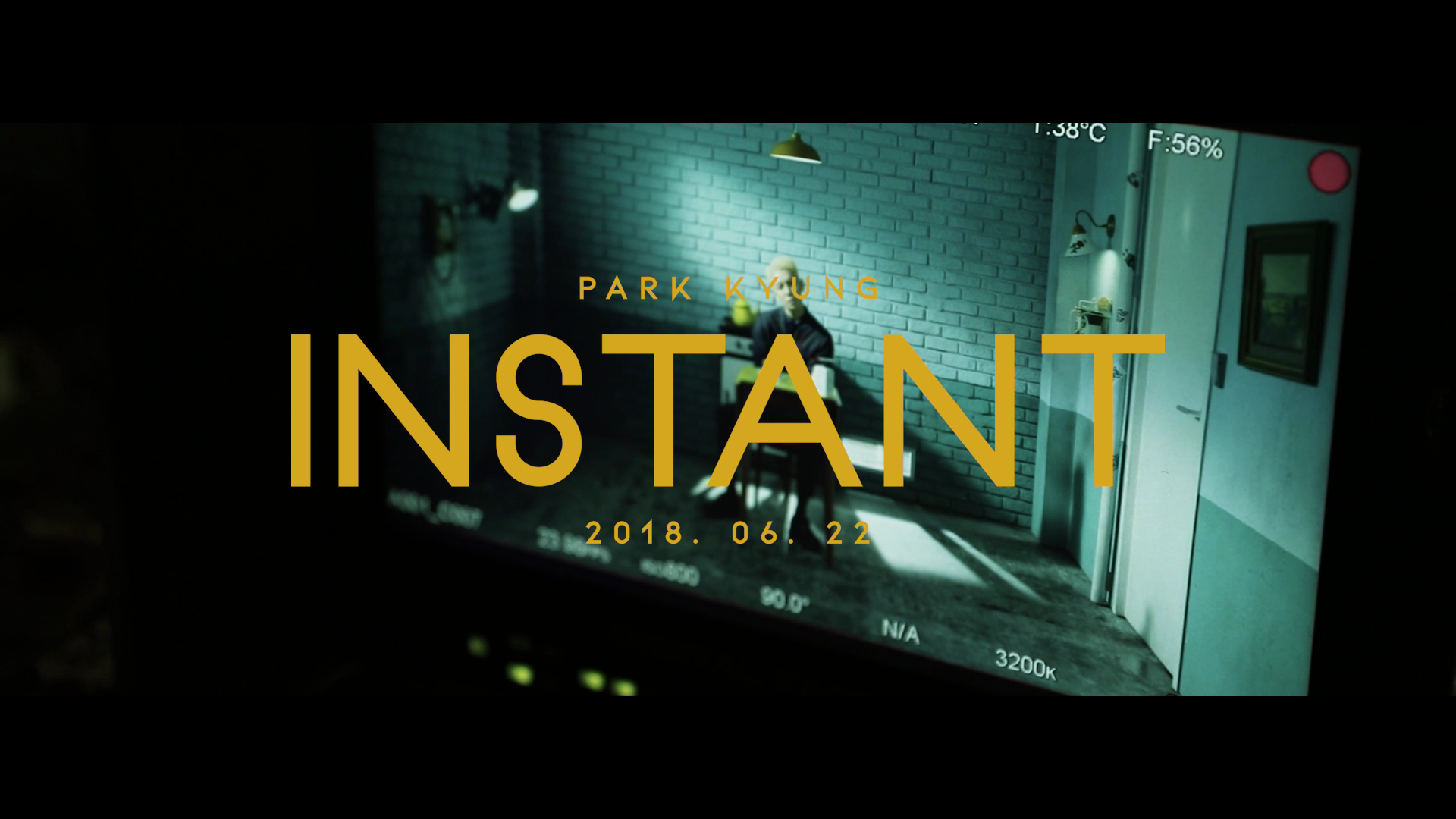박경 (PARK KYUNG) - INSTANT (Feat. SUMIN) MV Making Film