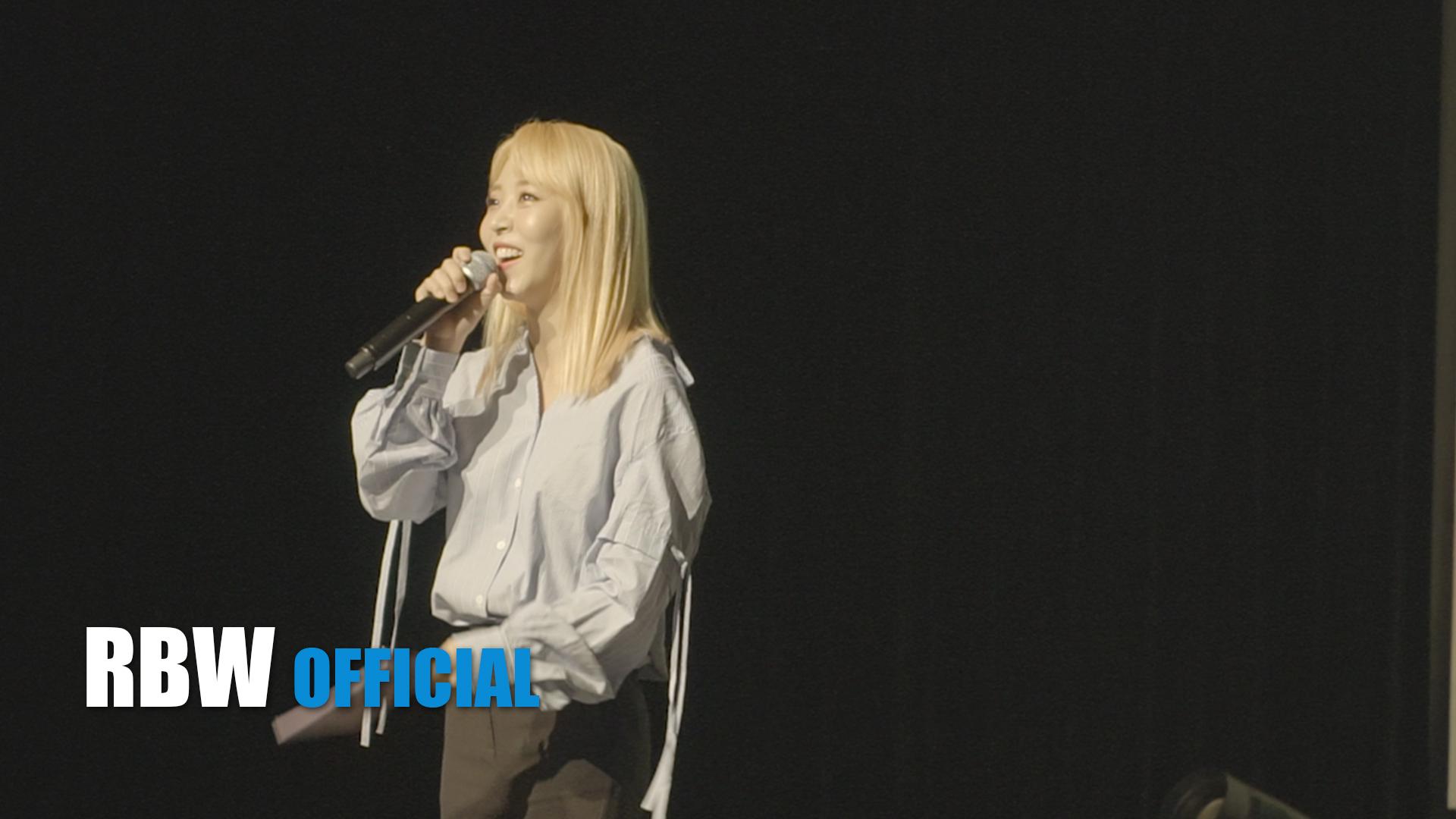 [Special]소문난 별다방 공개방송 비하인드