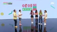 V LIVE - 아이돌룸(IDOL ROOM) 7회 - 신곡 '뚜두뚜두'와 함께