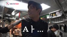 [동방신기의 72시간] EP.25 상처만 남은 슈가볼과 창민의 대형사고!