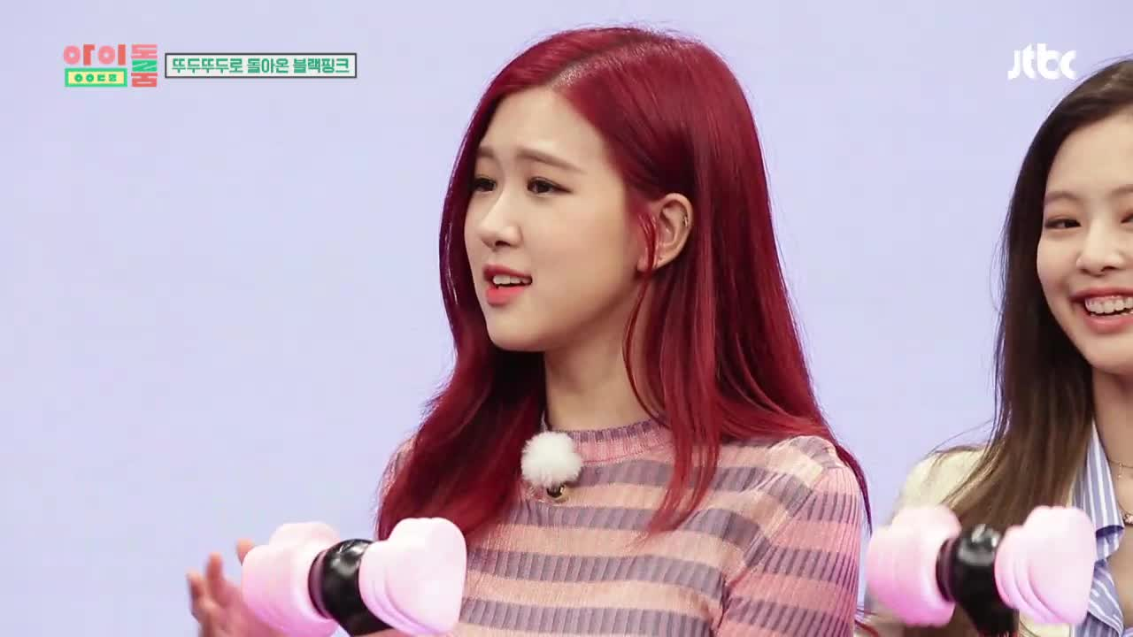 아이돌룸(IDOL ROOM) 7회 - 신곡 '뚜두뚜두'와 함께 돌아온 블랙핑크★