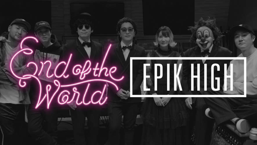 EPIK HIGH (에픽하이) X End of the World (SEKAI NO OWARI) ANNOUNCEMENT