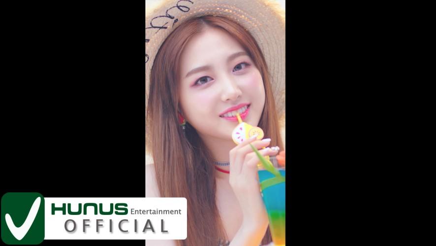엘리스(ELRIS) - 'Summer Dream' Concept Teaser (유경 ver.)