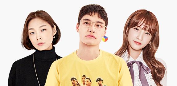 [Full] 옷장 라이브 X 고소현, 정혁, 지숙 - 패션테러리스트특집 (Closet Live X GOSOHYUN, JUNGHYUCK, JISOOK)