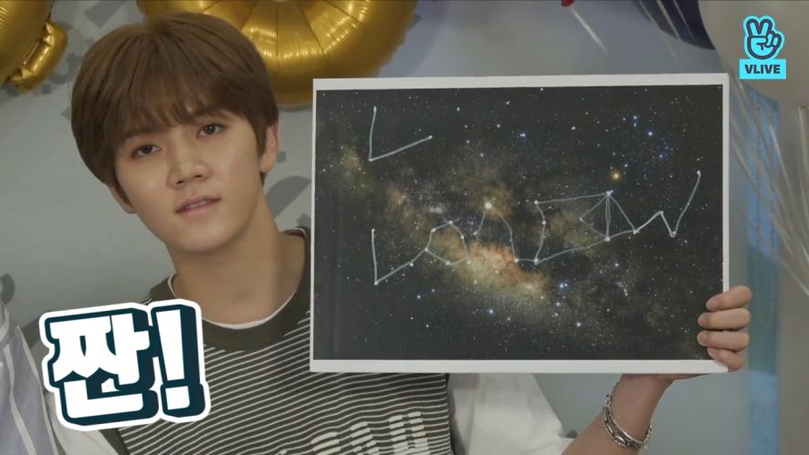 [NU'EST W] 제 별자리는 오늘부터 러브자리입니다,,,🌟 (NU'EST W making L.O.Λ.E's constellations)