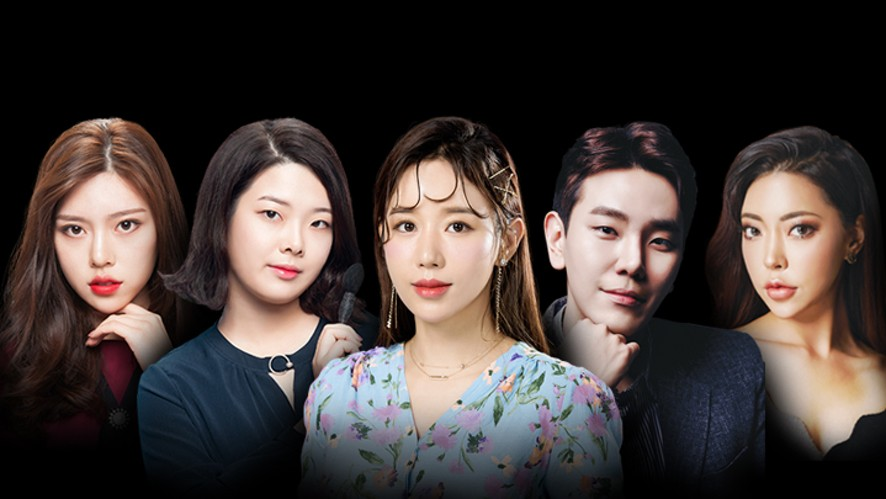 K- Beauty Color Festival with Vietnam Celebrities, ISAAC, KARIK, Khả Như, Si Thanh, LIME